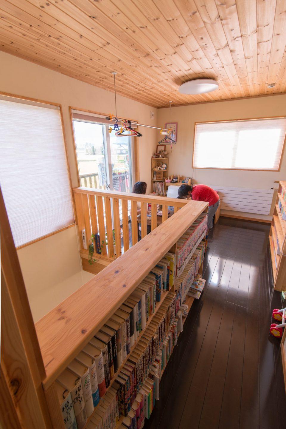本棚からの寛ぎスペース