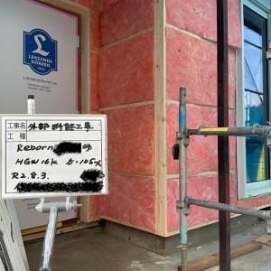 飯山市・耐震省エネリノベーション