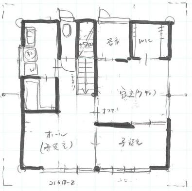 仮プランのスケッチ(2階)