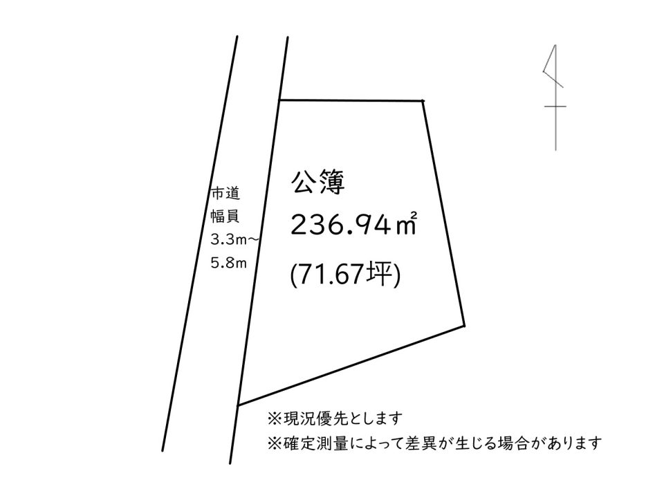 敷地図(現況優先とします)。契約がまとまり次第、確定測量をかけます。ブロック塀は解体する予定です