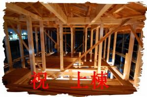 DSC_0094のコピー