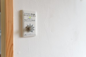 集中換気システムコントロール部