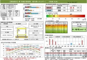 【実施設計】QPEX-360_0377