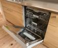 ミーレW60cm食器洗い乾燥機